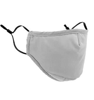 Munnbind til barn Very Plus Washable FaceMask Kid Grey